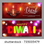 banners with greeting for hindu ... | Shutterstock .eps vector #735035479