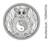 owl. circle mandala. yin and... | Shutterstock .eps vector #735044731
