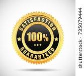 satisfaction guaranteed golden... | Shutterstock .eps vector #735079444