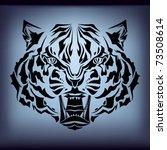 vector tattoo tiger | Shutterstock .eps vector #73508614