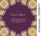 invitation or greeting card...   Shutterstock .eps vector #735088975