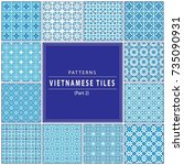 patterns   vietnam tiles   part ... | Shutterstock .eps vector #735090931