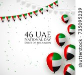 2 december. united arab... | Shutterstock .eps vector #735095239