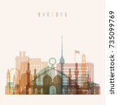 baghdad skyline detailed... | Shutterstock .eps vector #735099769
