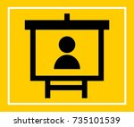 painting canvas vector icon | Shutterstock .eps vector #735101539