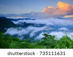 summer scenery of xinbaiyang in ...   Shutterstock . vector #735111631