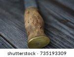 knife  knife blade  knife on...   Shutterstock . vector #735193309