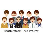 assembling high school students ... | Shutterstock .eps vector #735196699