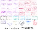 colorful passport stamps... | Shutterstock . vector #73520494