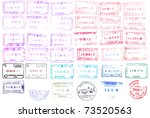 colorful passport stamps... | Shutterstock .eps vector #73520563