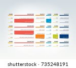 table  schedule  tab  planner ... | Shutterstock .eps vector #735248191
