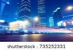 urban traffic in downtown... | Shutterstock . vector #735252331