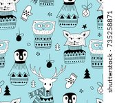 vector seamless pattern with ... | Shutterstock .eps vector #735258871