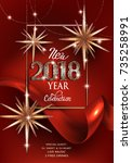 new year invitation card with... | Shutterstock .eps vector #735258991