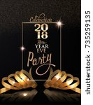 new year eve celebration... | Shutterstock .eps vector #735259135