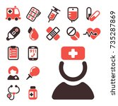 health medical emergency vector ... | Shutterstock .eps vector #735287869
