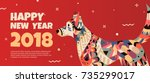 beautiful banner with a dog in... | Shutterstock .eps vector #735299017