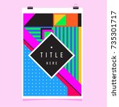 trendy geometric elements... | Shutterstock .eps vector #735301717