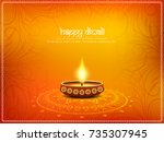 abstract happy diwali background | Shutterstock .eps vector #735307945