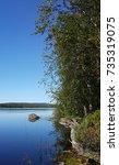 Small photo of Karelia, Russia, summer 2015, Lake in Karelia