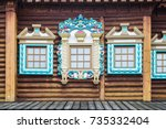 Small photo of Decoration of windows of Tzar's Wooden Palace in Kolomenskoye, Moscow