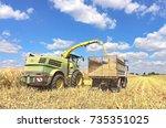 mikhailovka  ukraine   august... | Shutterstock . vector #735351025