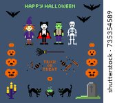 halloween set in style of eight ... | Shutterstock .eps vector #735354589