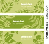green leaf banner set.... | Shutterstock .eps vector #73538014