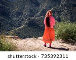 tarahumara woman wearing bright ... | Shutterstock . vector #735392311
