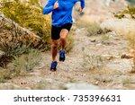 speed running on mountain trail ... | Shutterstock . vector #735396631
