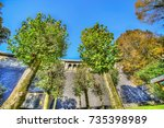 Small photo of The wall of Agger Dam in Gummersbach - Germany