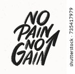 no pain no gain. lettering. | Shutterstock .eps vector #735417979