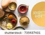 abhyanga snan or special herbal ... | Shutterstock . vector #735437431
