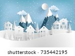 views of housing in winter.... | Shutterstock .eps vector #735442195