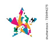 colorful abstract star print. | Shutterstock .eps vector #735494275