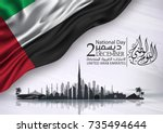 united arab emirates national... | Shutterstock .eps vector #735494644