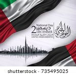 united arab emirates national... | Shutterstock .eps vector #735495025