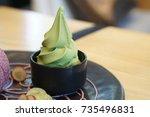 green tea soft serve ice cream  ... | Shutterstock . vector #735496831