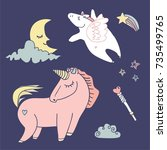 pony vector illustration | Shutterstock .eps vector #735499765