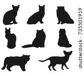 cat set black | Shutterstock .eps vector #735501919