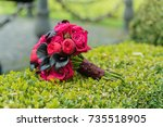 bridal bouquet. | Shutterstock . vector #735518905