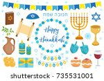 Happy Hanukkah Set Of Icons...