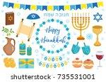 Happy Hanukkah Set Of Icons...