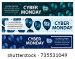 cyber monday promotional web... | Shutterstock .eps vector #735531049