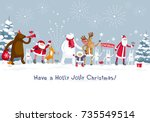christmas party fireworks in... | Shutterstock .eps vector #735549514