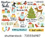 christmas and new year's set ... | Shutterstock .eps vector #735556987