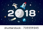 flat space theme illustration... | Shutterstock .eps vector #735559345