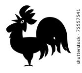 silhouette cock on white... | Shutterstock . vector #73557541