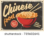 retro poster design with bowl... | Shutterstock .eps vector #735602641