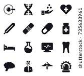 16 vector icon set   cell... | Shutterstock .eps vector #735633961